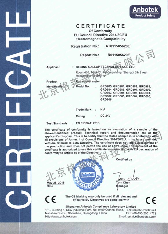 CE-雷达X.jpg